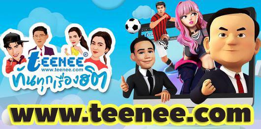 เกมส์จับคู่ ดาราเกาหลีสุดน่ารัก